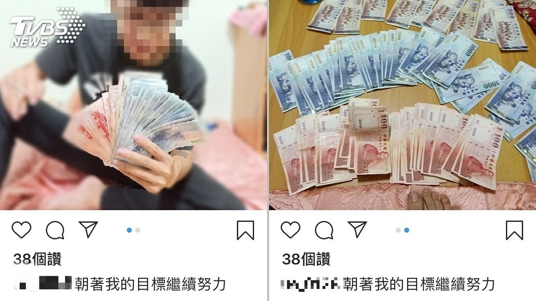 圖/TVBS 變裝翻校園盜竊現金 屁孩得手20萬PO網炫富