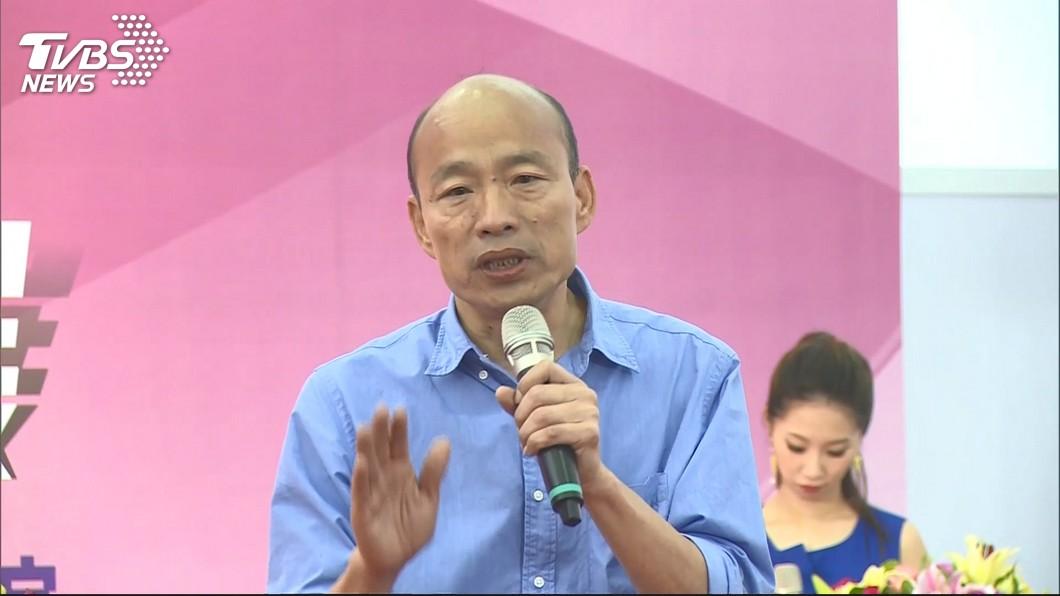 圖/TVBS資料畫面 高雄「賺錢動起來」!韓國瑜搶新加坡大訂單