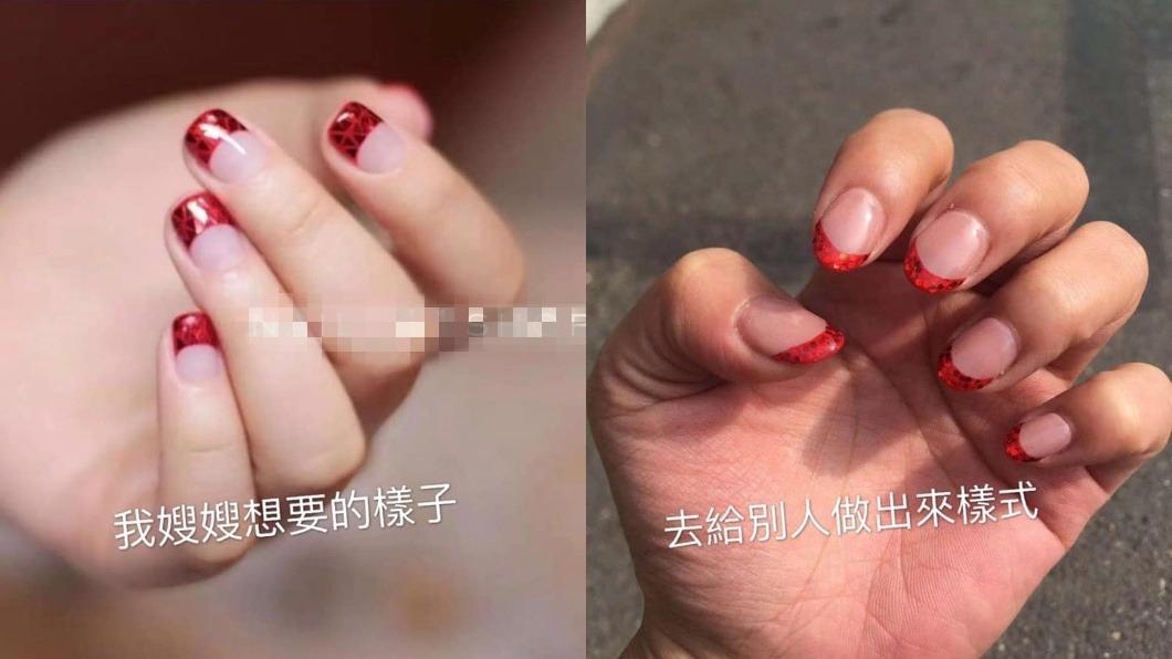 圖/翻攝自爆怨公社 婚前2天跑去做美甲 成果像「鼻血卡指甲」她秒崩潰