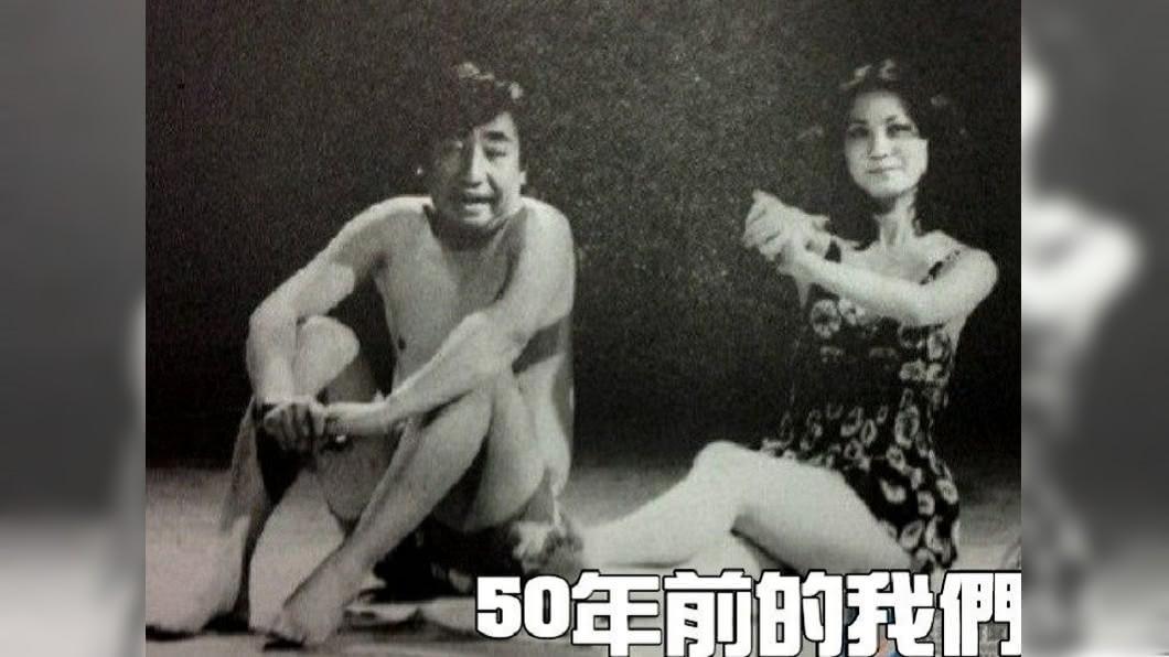 50年前的張小燕身材曼妙。圖/翻攝張小燕臉書
