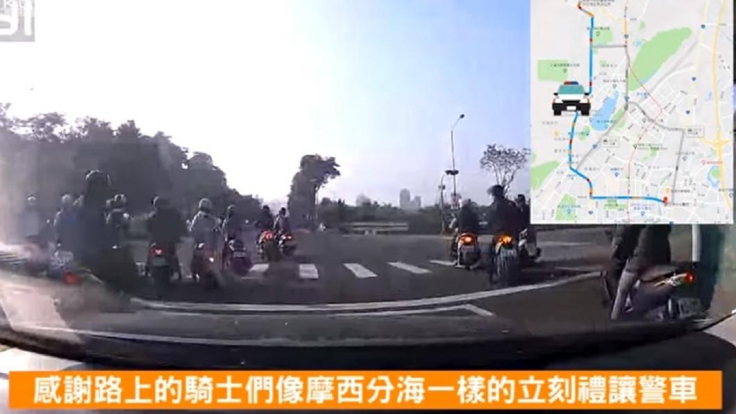 圖/翻攝自高雄市政府警察局臉書