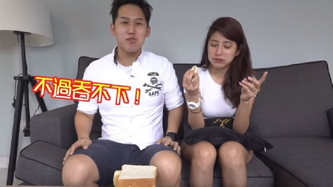 Jeff & Inthira挑戰1分鐘吞吐司以失敗收場。圖/翻攝自YouTube「Jeff & Inthira」