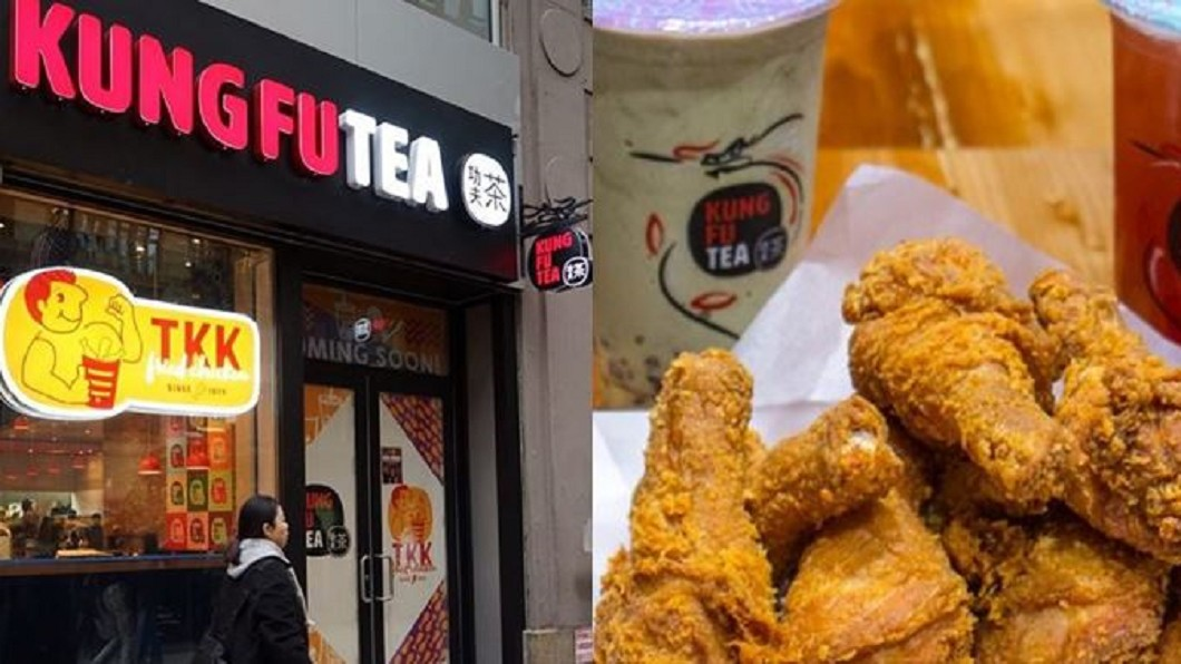 圖/翻攝TKK Fried Chicken USA推特