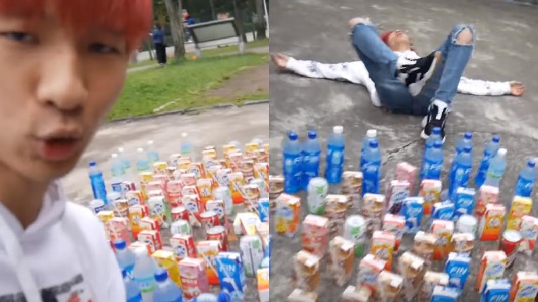 圖/翻攝自YouTube 「清空販賣機」遭警方關切 小玉崩潰喊:為什麼要上銬