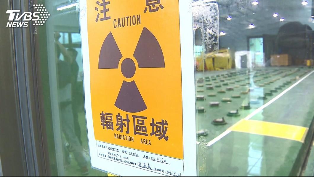 圖/TVBS 用過核燃料池已滿 經長:核能不是不用,是沒辦法用