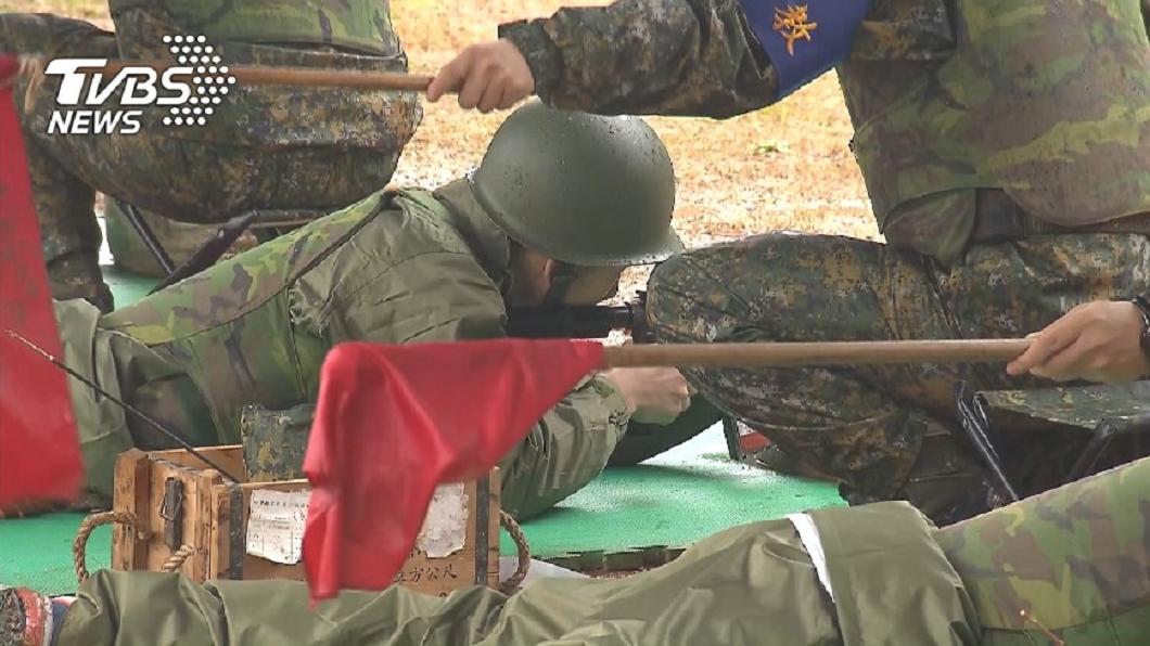 示意圖/TVBS 陸軍官校管理爆疏失 65K2槍機短少3天後在草叢找到