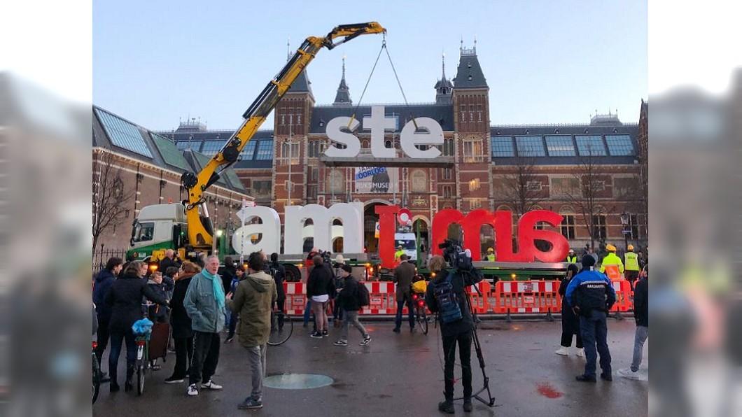 圖/翻攝自推特 打卡地標太夯反成困擾 荷蘭「巨型字母」拆了