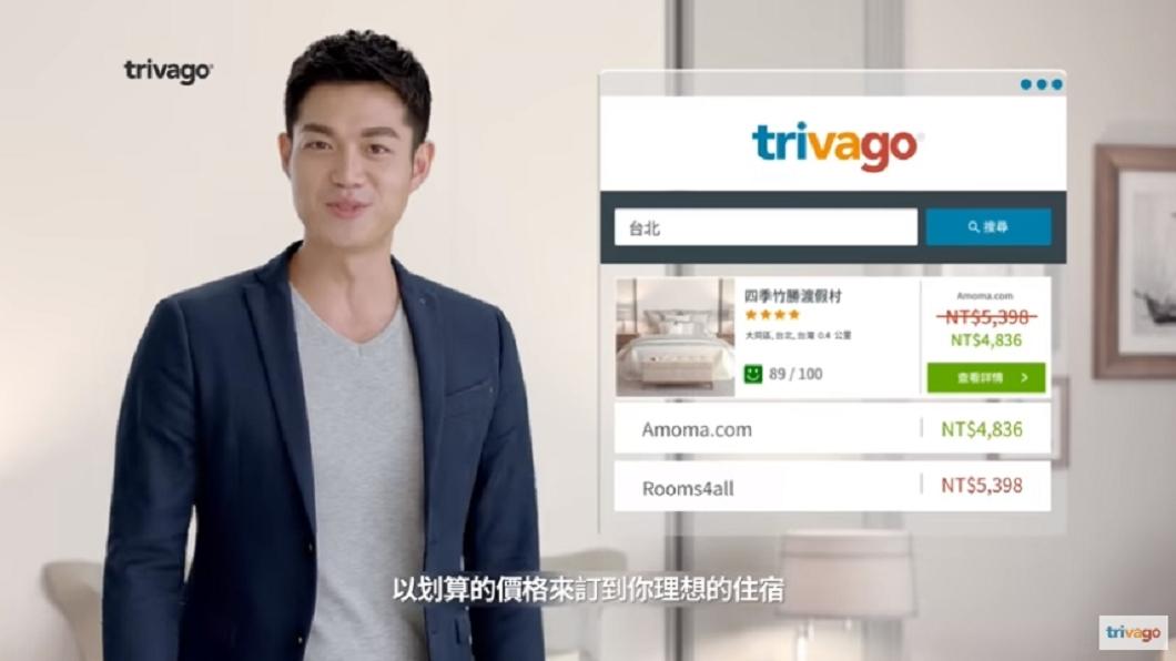 圖/翻攝自Trivago YouTube Trivago承認誤導消費者 恐吃2.2億罰款