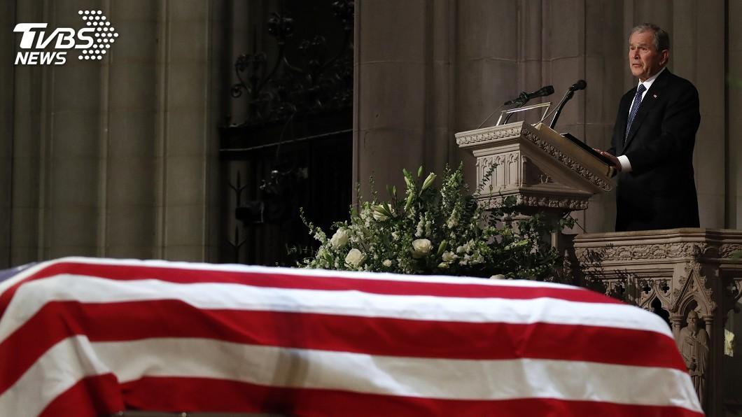 圖/達志影像美聯社 美前總統老布希國葬 小布希悼辭全文