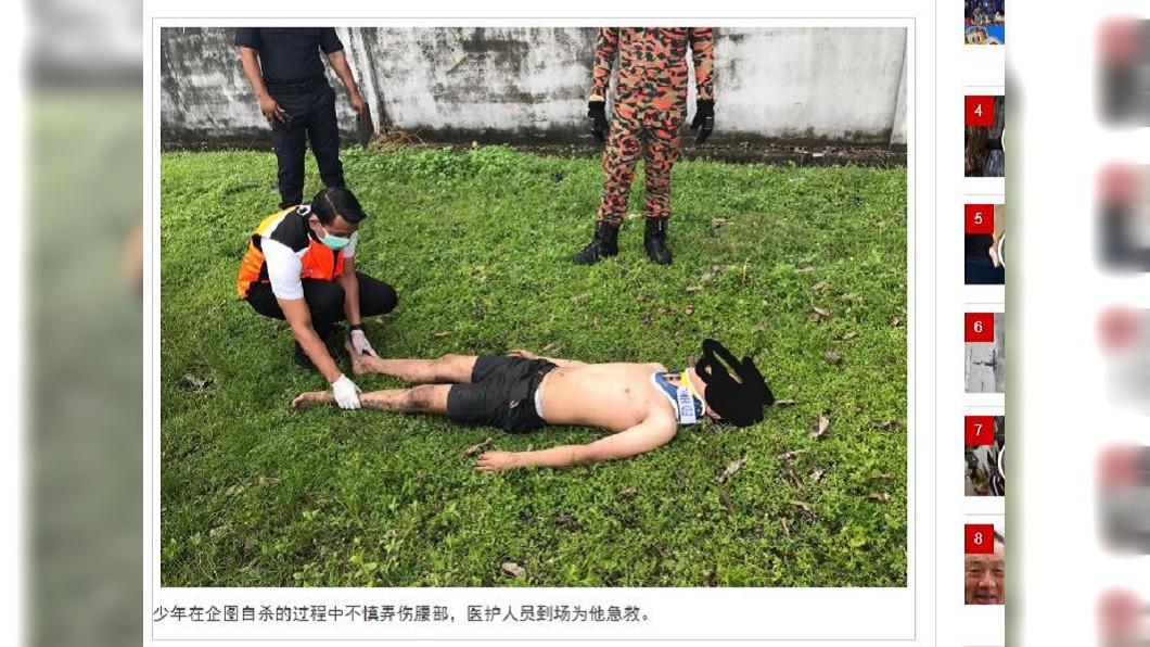 大馬一名少年企圖跳化糞池輕生不成,結果摔傷閃到腰。(圖/翻攝自中國報) 少年欲跳化糞池輕生 慘摔閃到腰獲救
