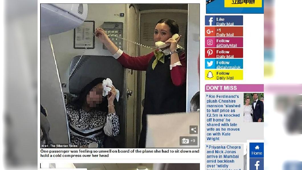 俄羅斯一架航班空調故障,乘客稱艙內溫度達50度。圖/翻攝自每日郵報 飛機空調故障成「地獄航班」 乘客:體感有50度