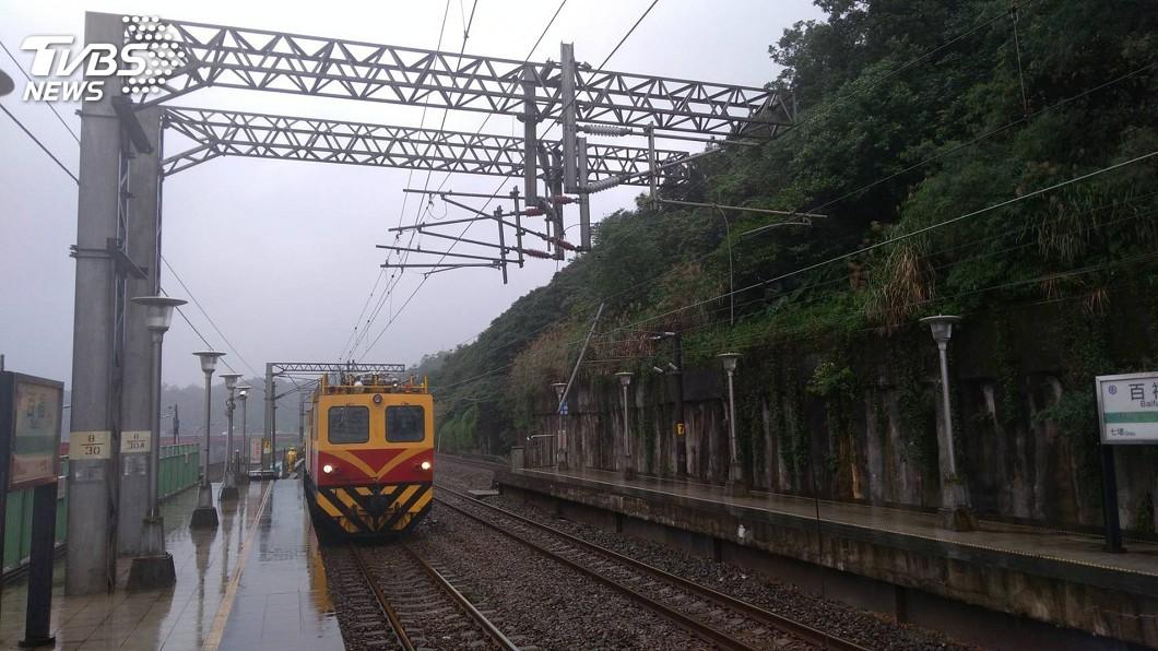 圖/中央社 台鐵七堵汐止恢復雙線通 影響約1萬名旅客