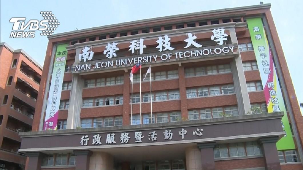 圖/TVBS資料畫面 南榮科大積欠教師薪資 高教工會盼解散董事會