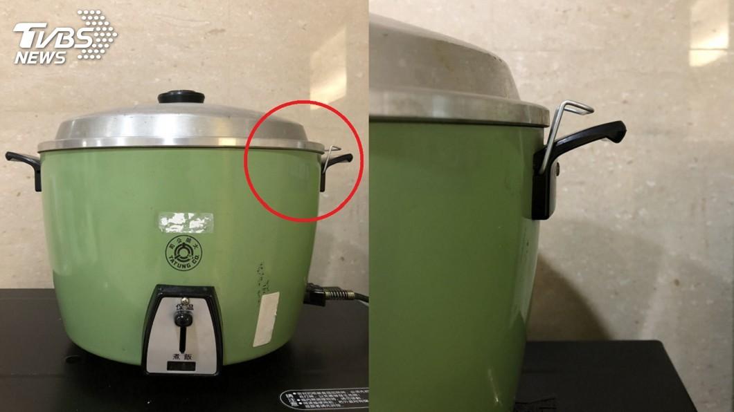 圖/TVBS 電鍋鐵鉤「隱藏功能」超貼心 網驚:飯煮30年才知道