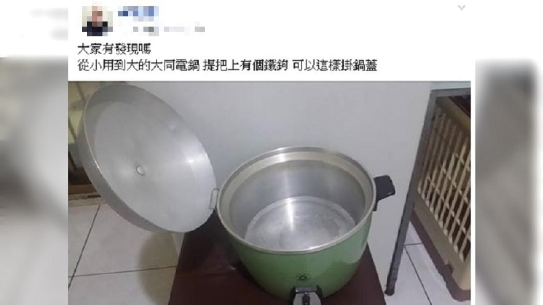 圖/爆廢公社公開版