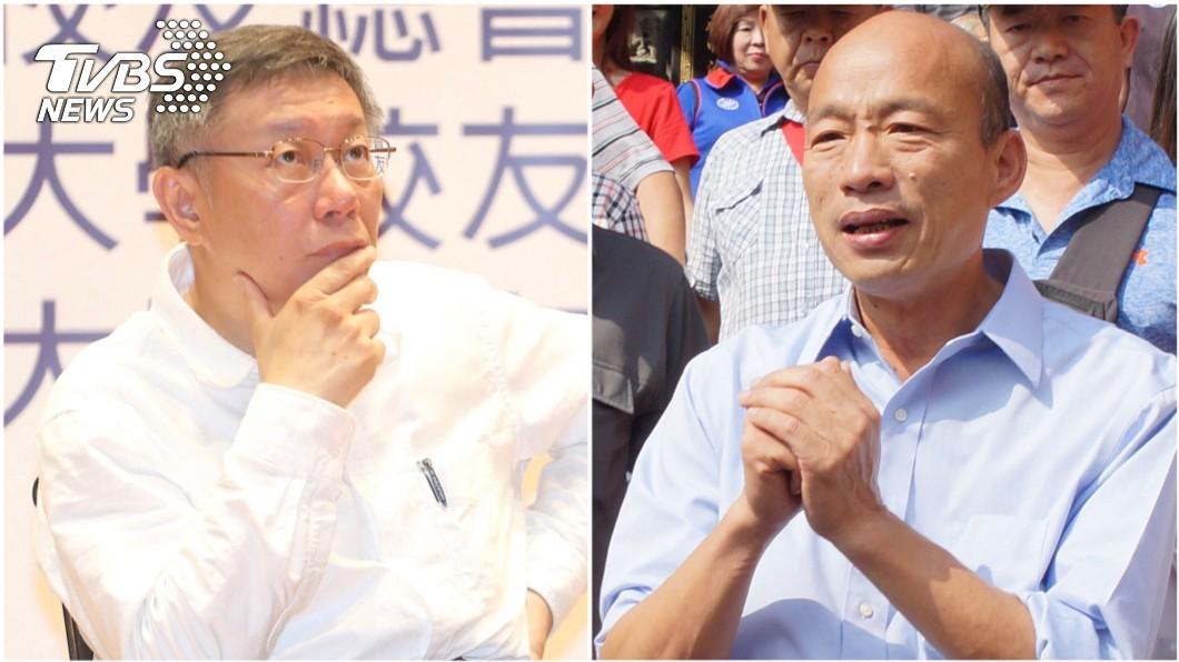 圖/TVBS 韓國瑜2年前給柯P「四大建議」 網驚呼:他始終如一!