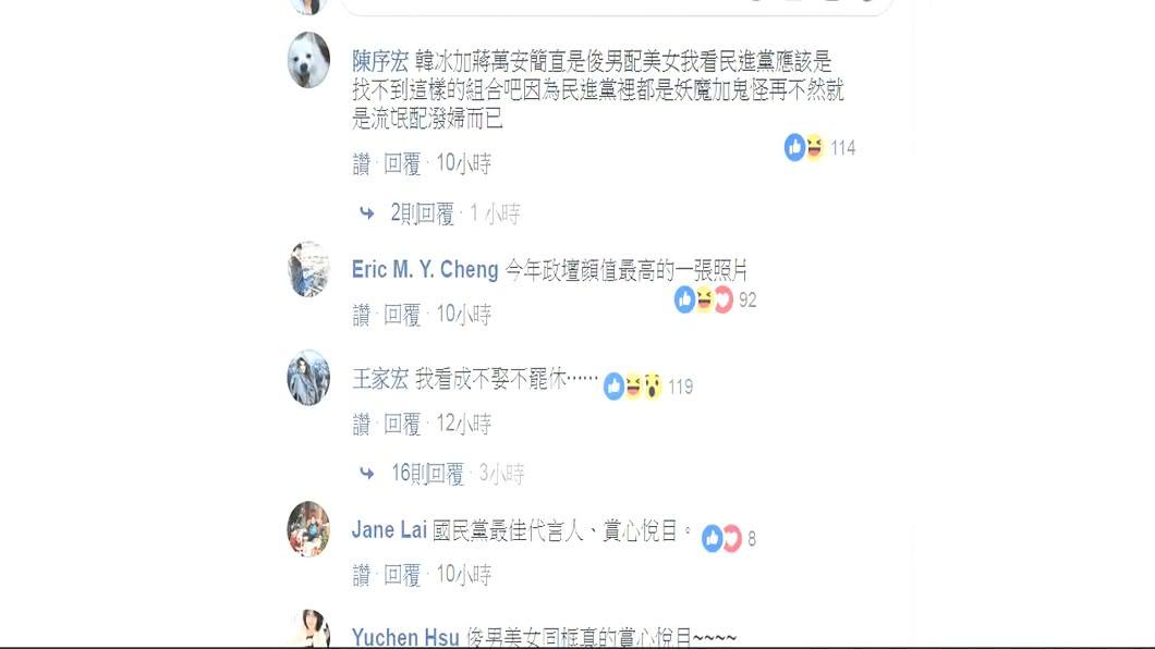 圖/翻攝自蔣萬安粉絲專頁