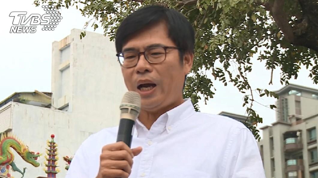 陳其邁將出任行政院副院長。圖/中央社 面對新挑戰 陳其邁:往民心路上衝刺