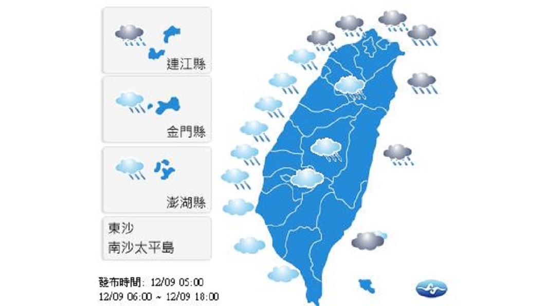 圖/中央氣象局 今晨最低溫三芝14.5度! 外出帶傘早晚添衣