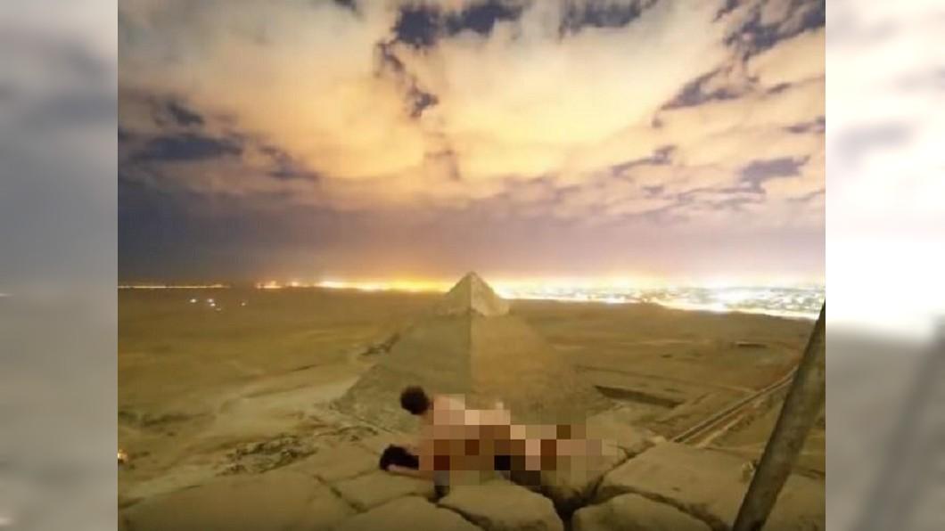 圖/翻攝自YouTube 情侶爬金字塔「脫光交疊」氣壞埃及 他:大家生氣我難過