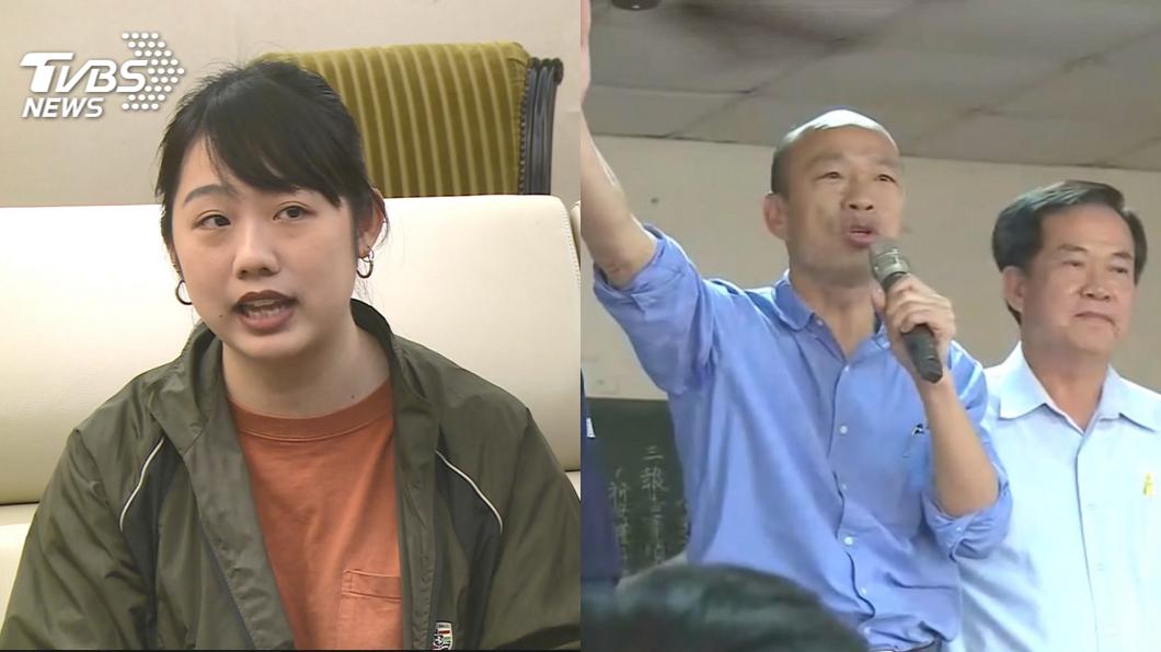 合成圖/TVBS資料畫面 嗆「噁心大人」爆紅小編傳被邀入閣 韓國瑜鬆口說