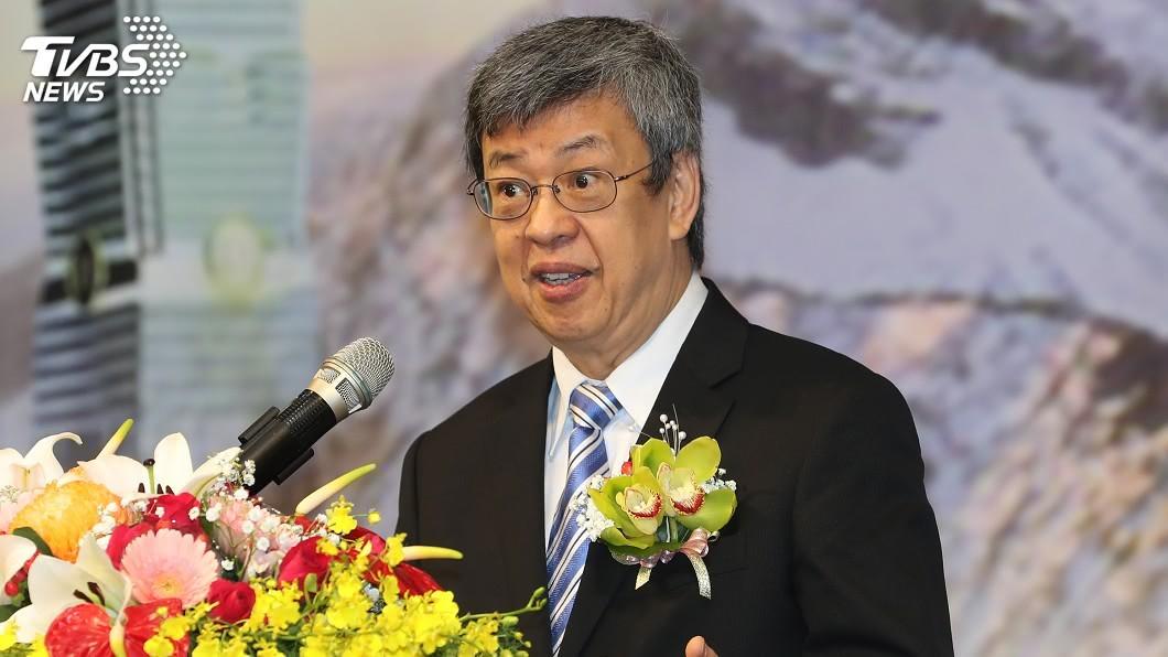 圖/中央社 總統府公布人權諮詢委員名單 副總統任召集人
