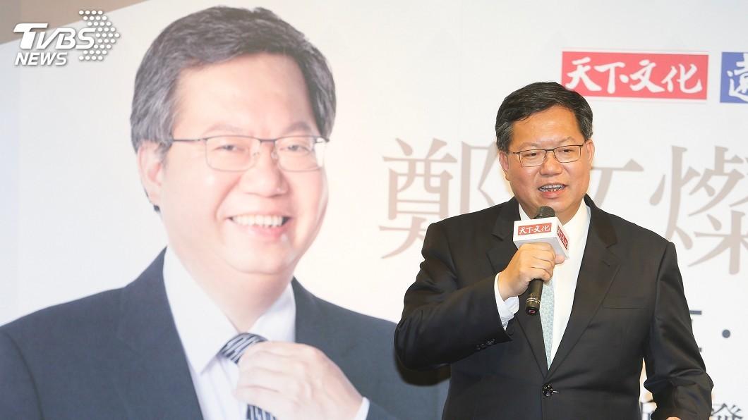 圖/中央社 黨主席選舉 鄭文燦:民進黨員都有參選權利