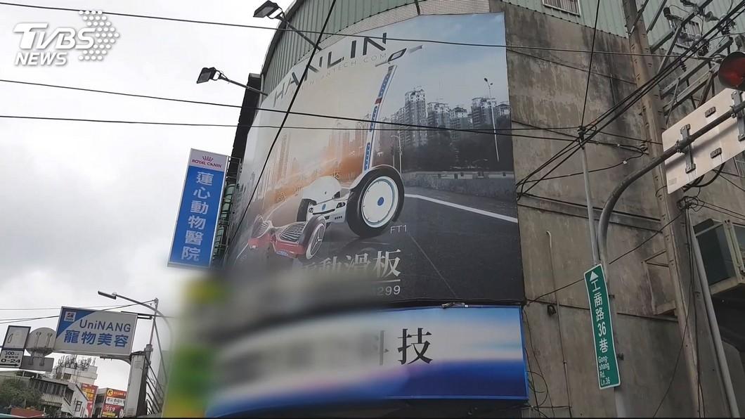 圖/圖翻攝自名科技公司執行長臉書