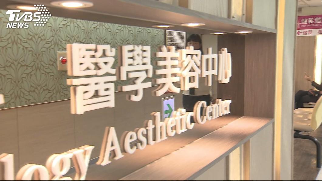 圖/TVBS資料畫面 快訊/陸客醫美簽證增 全台70家診所能代申請