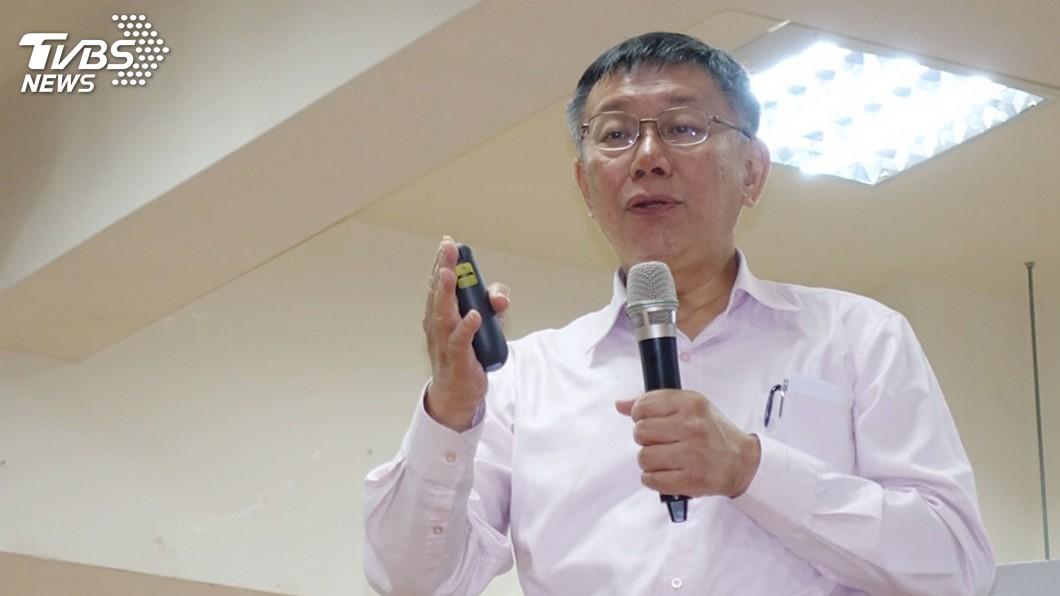 圖/中央社 立委補選由誰出戰? 柯文哲:備胎很多啊