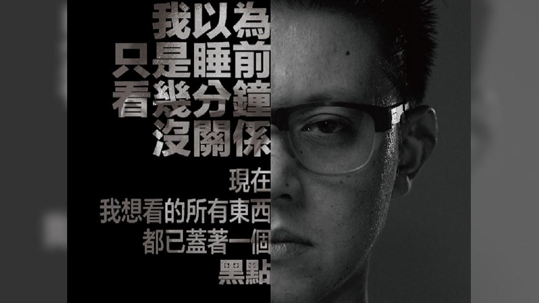 圖/翻攝台灣之星網站