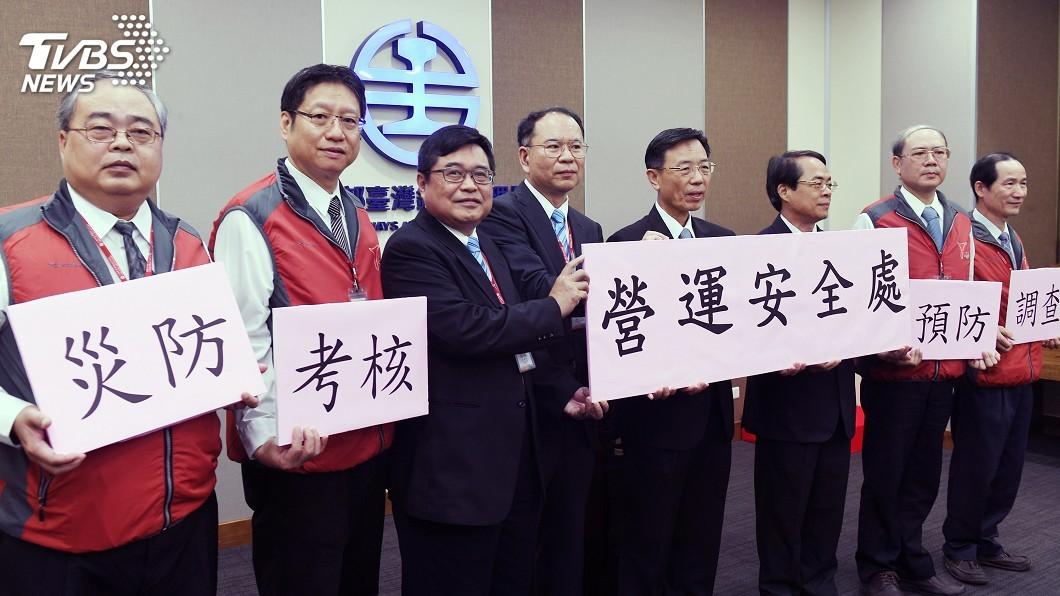 圖/中央社 台鐵營運安全處掛牌 局長有信心零重大事故