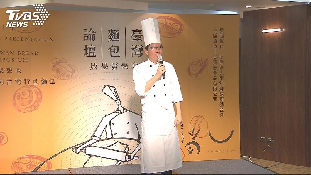 圖/TVBS 吳寶春被台獨 國台辦:不是大陸網友挑起的
