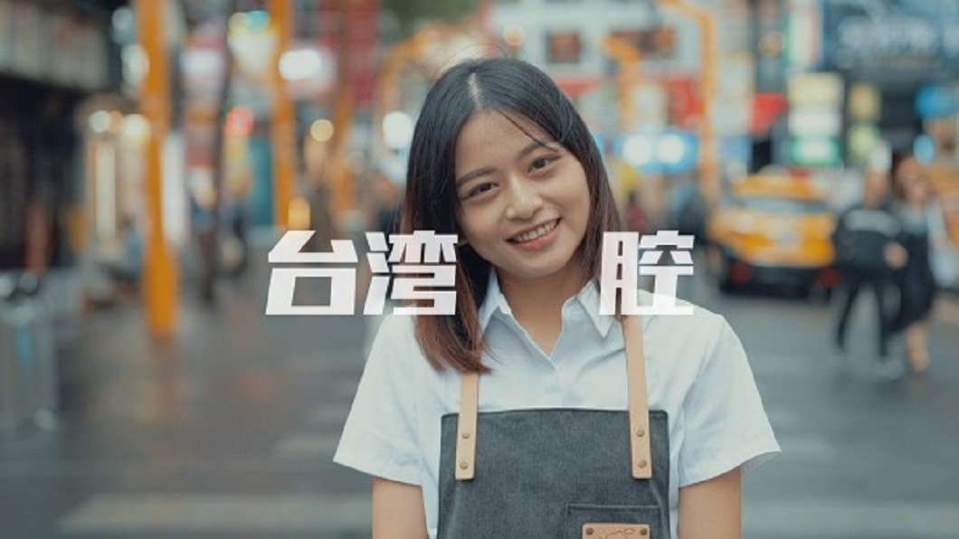 圖/翻攝自騰訊視頻