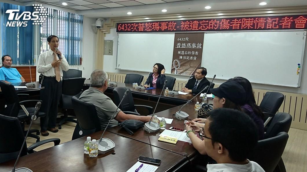 圖/中央社 普悠瑪事故 台東縣議會允組專案小組要真相