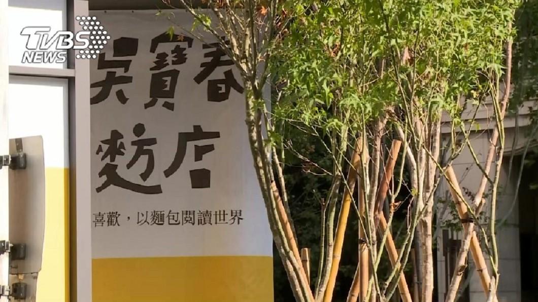 圖/TVBS 控吳寶春給薪苛刻!師傅起薪22K 詹順貴:配稱國寶?