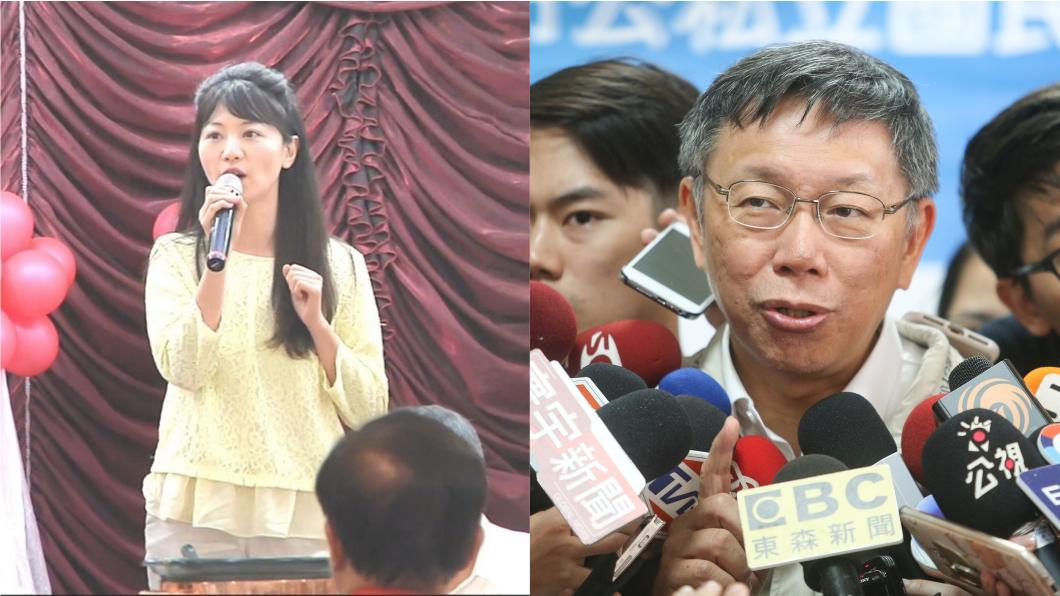 圖/TVBS、中央社 柯P對民進黨已讀不回?高嘉瑜甜笑:我都直接見面