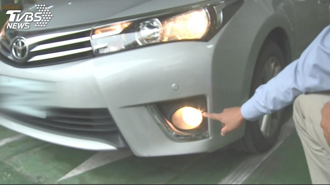 圖/TVBS資料畫面 連30年老司機都不知!上路亂開這燈恐被「罰1千2」