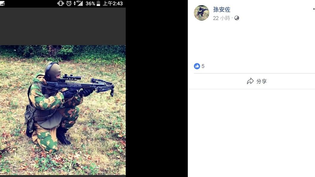 圖/翻攝孫安佐臉書
