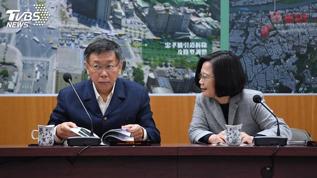 圖/中央社 蔡英文會面柯文哲 就5項市政議題給正面回應