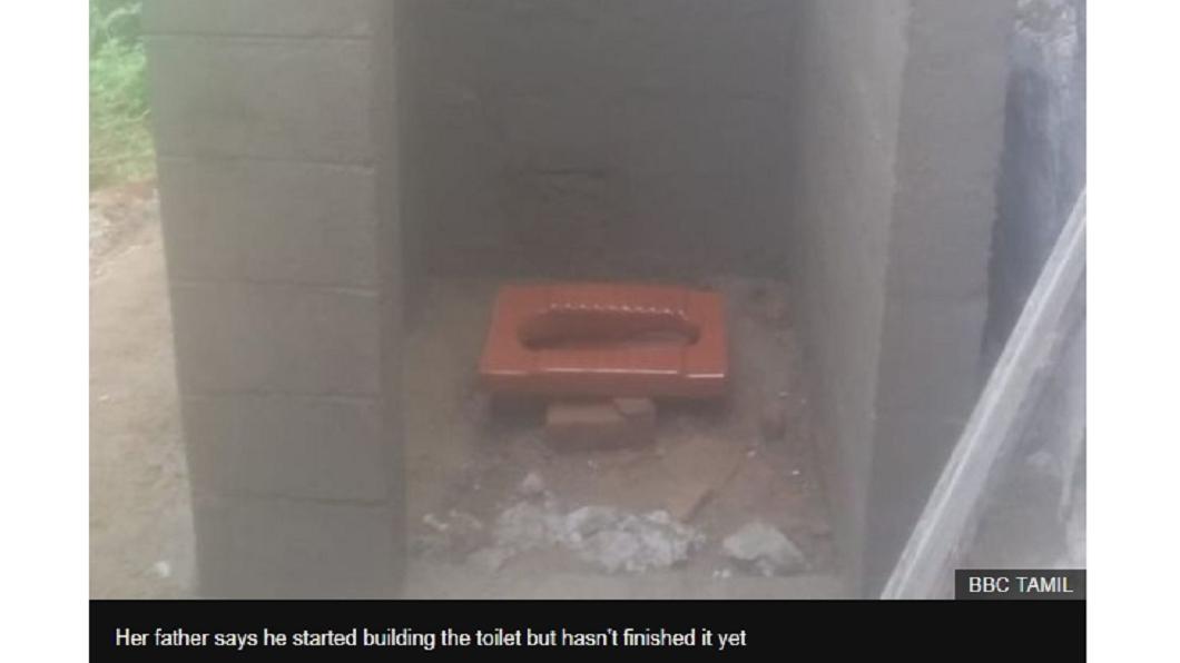 圖/翻攝自《BBC》 7歲女告爸「詐欺」求警抓人 哭哭:他沒幫我蓋廁所