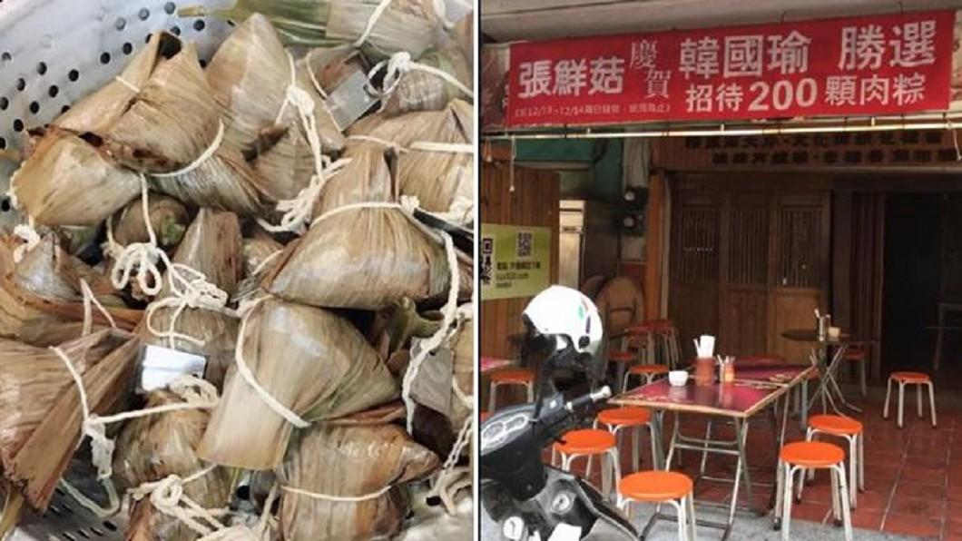 圖/翻攝郭家肉粽臉書 慶韓總當選!韓粉訂2百顆肉粽 老闆超尷尬:我挺其邁
