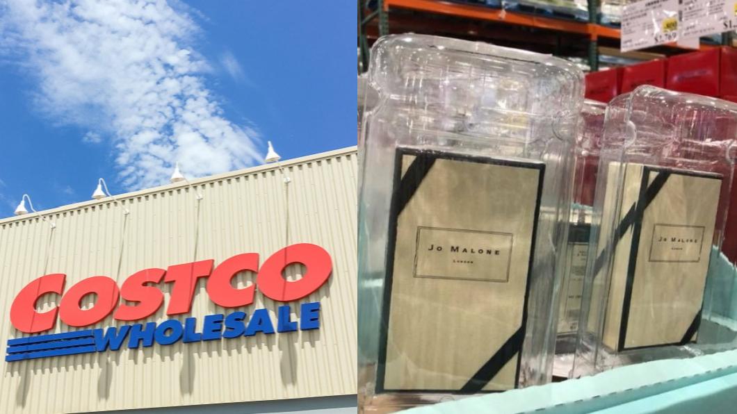 圖/TVBS、翻攝Costco好市多 商品經驗老實說 竟比免稅還便宜!好市多Jo Malone香水引瘋搶