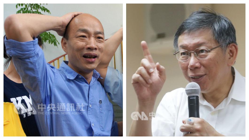 「禿子跟著月亮走」是韓國瑜(左)大選前常被網友點閱的名句,然而新科的韓市長能否擁有柯文哲(右)左右逢源的好財運,得清償高雄市3000億的龐大債務?一切還很難說!    圖/中央社