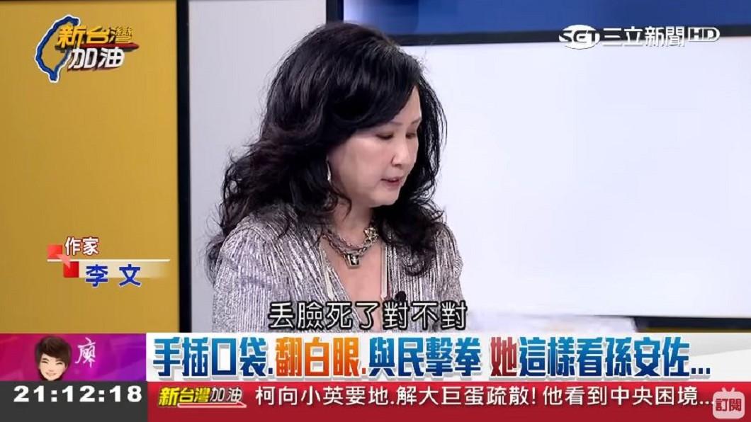 圖/翻攝《新台灣加油》YouTube頻道