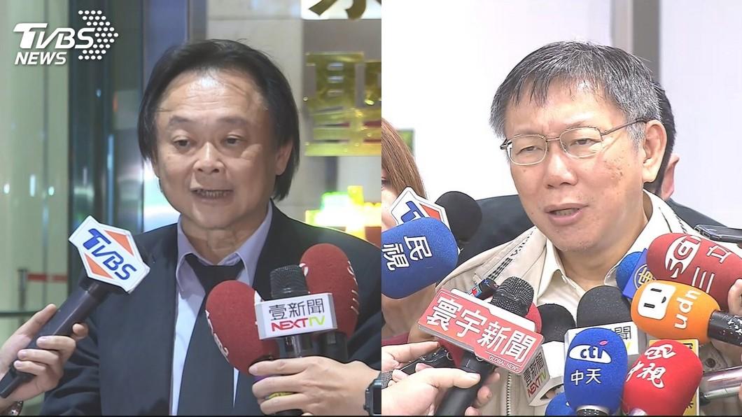 圖/TVBS資料照 王世堅質問請假74天密會誰 柯文哲反嗆:沒去汽車旅館