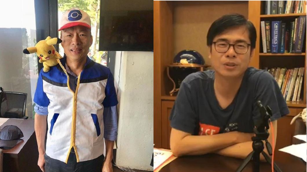 圖/翻攝自韓國瑜IG、陳其邁臉書 韓扮小智甜喊「出來吧邁邁」 他被召喚出來這樣回應