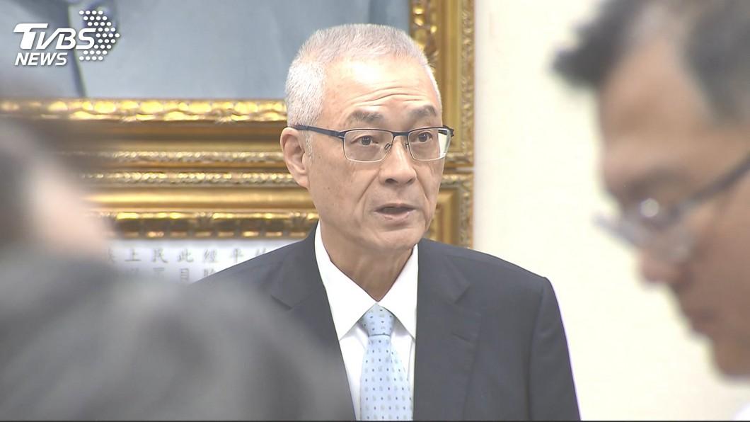 圖/TVBS 吳敦義:等候選人出線 國民黨就會有明確戰略