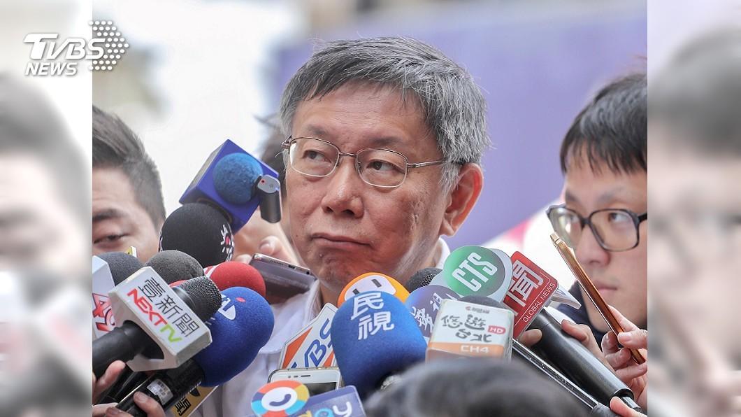 台北市長柯文哲。圖/中央社 柯文哲若選2020 她預估:藍綠會跑掉「這些」選票