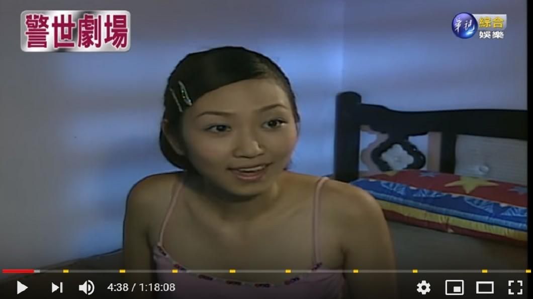 圖/翻攝自YouTube華視戲劇頻道